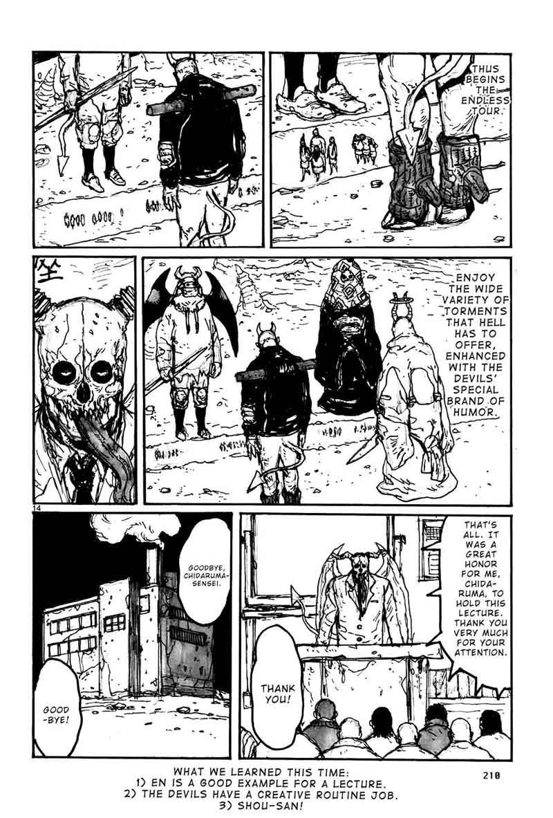 Dorohedoro, Chapter 117 image 040