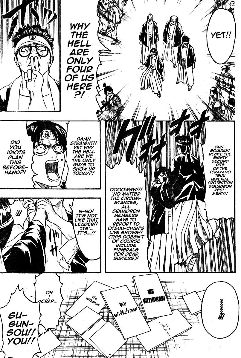 Gintama Chapter, 239 image 004