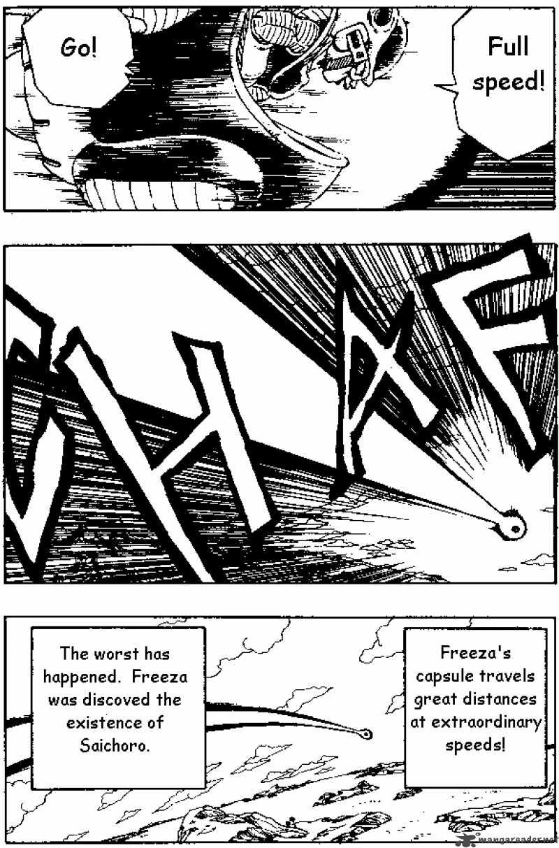 Dragon Ball, Chapter 278 image 006