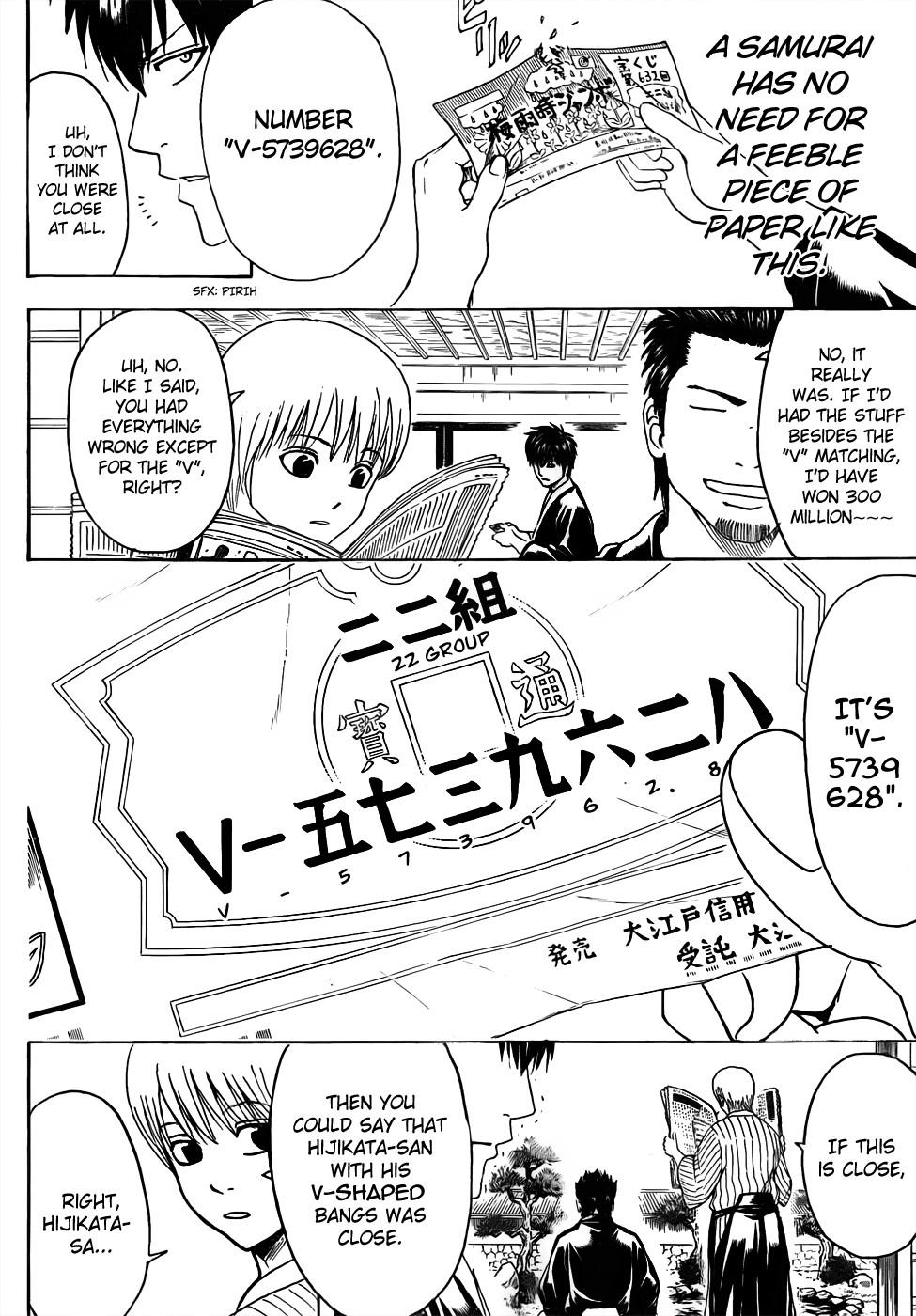 Gintama Chapter, 450 image 006