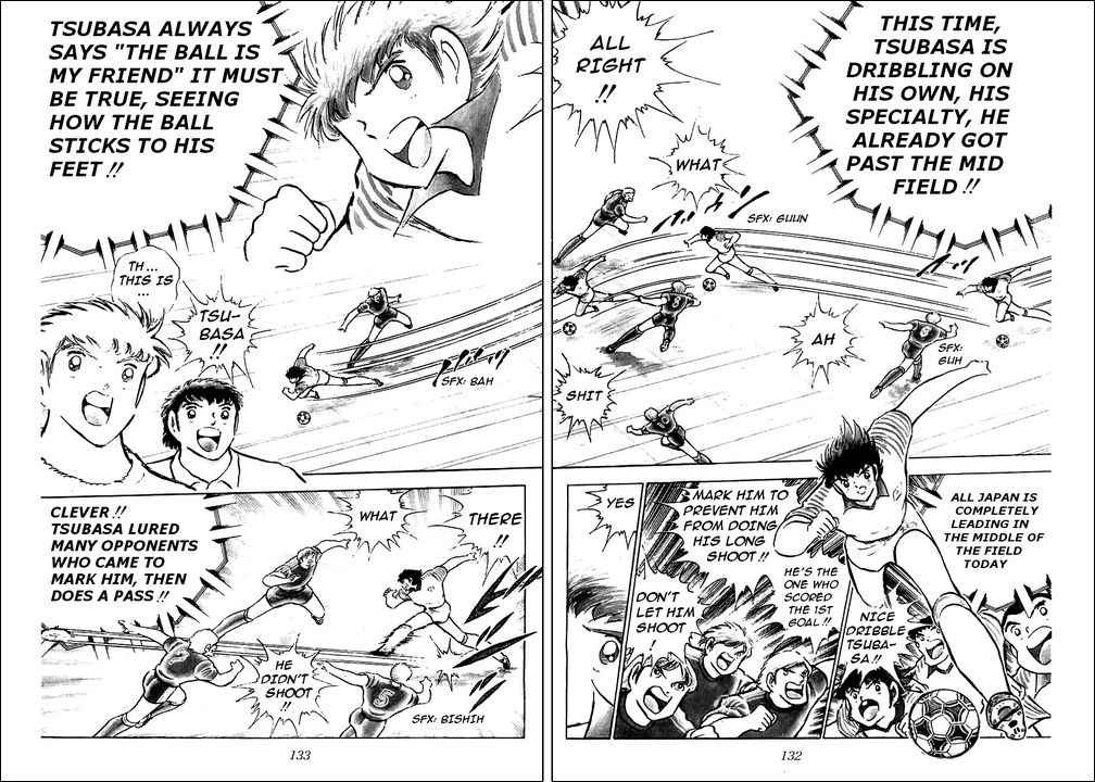 Captain Tsubasa, Chapter 89 image 058