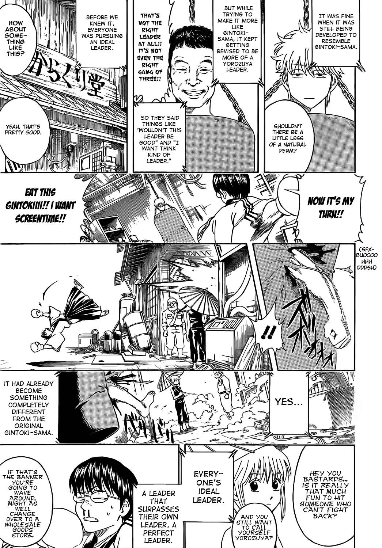 Gintama Chapter, 374 image 003