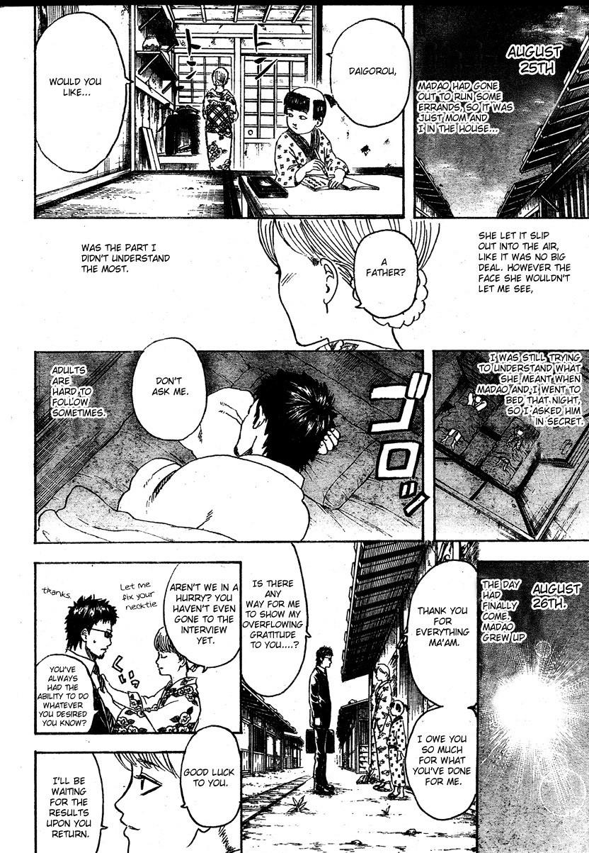 Gintama Chapter, 274 image 014
