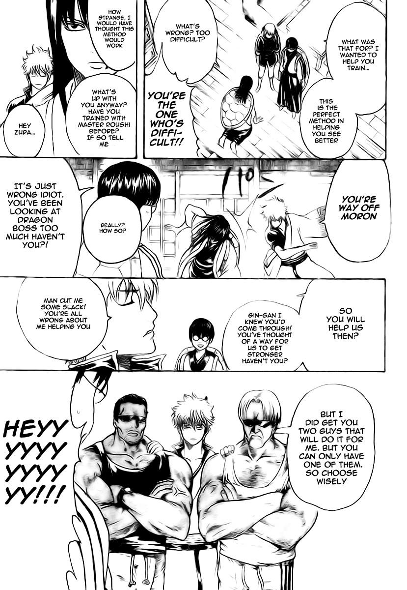 Gintama Chapter, 229 image 017
