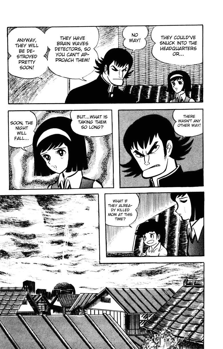 Devilman, Chapter 5 image 090