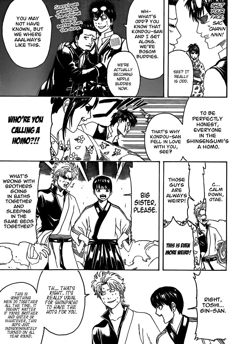 Gintama Chapter, 475 image 015