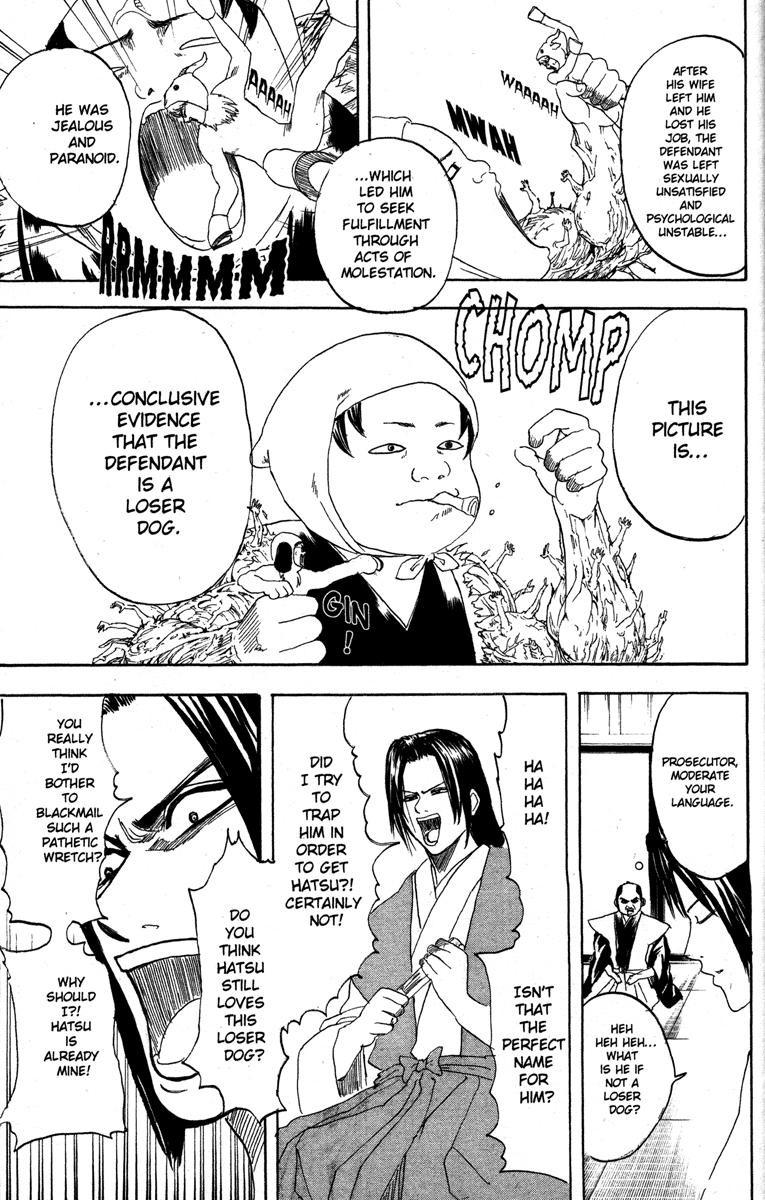 Gintama Chapter, 155 image 009