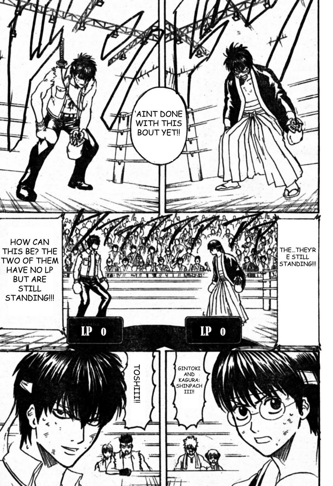 Gintama Chapter, 245 image 008