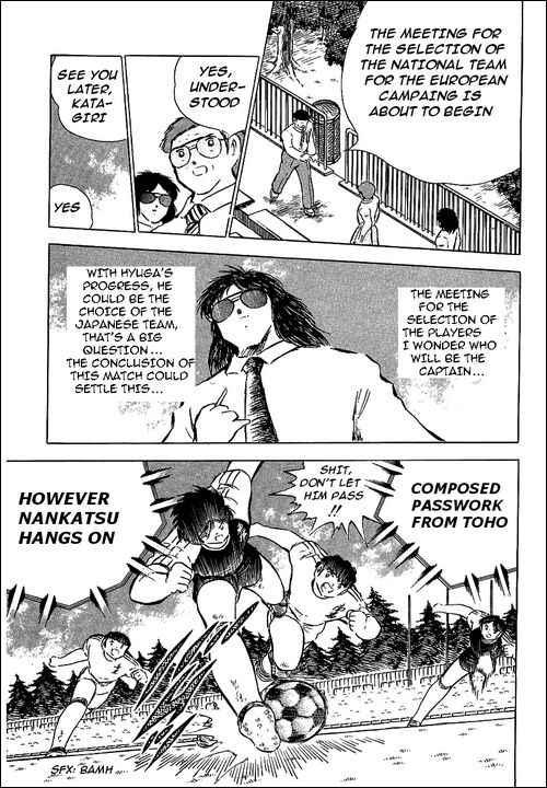 Captain Tsubasa, Chapter 78 image 074