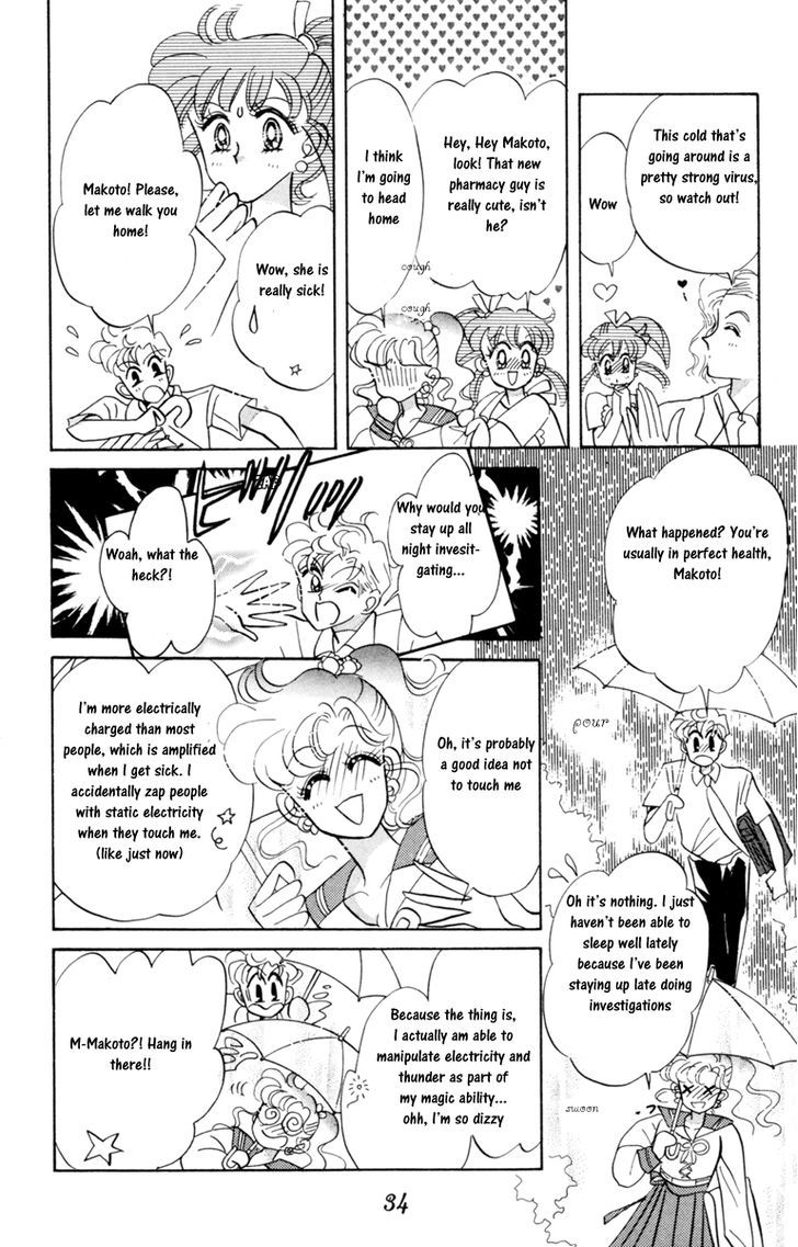 Sailor Moon, Cahpter 17 image 032