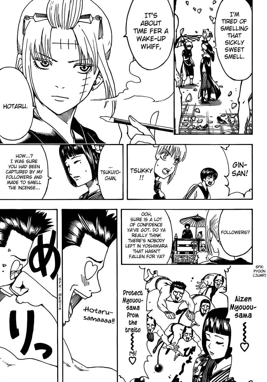 Gintama Chapter, 494 image 015