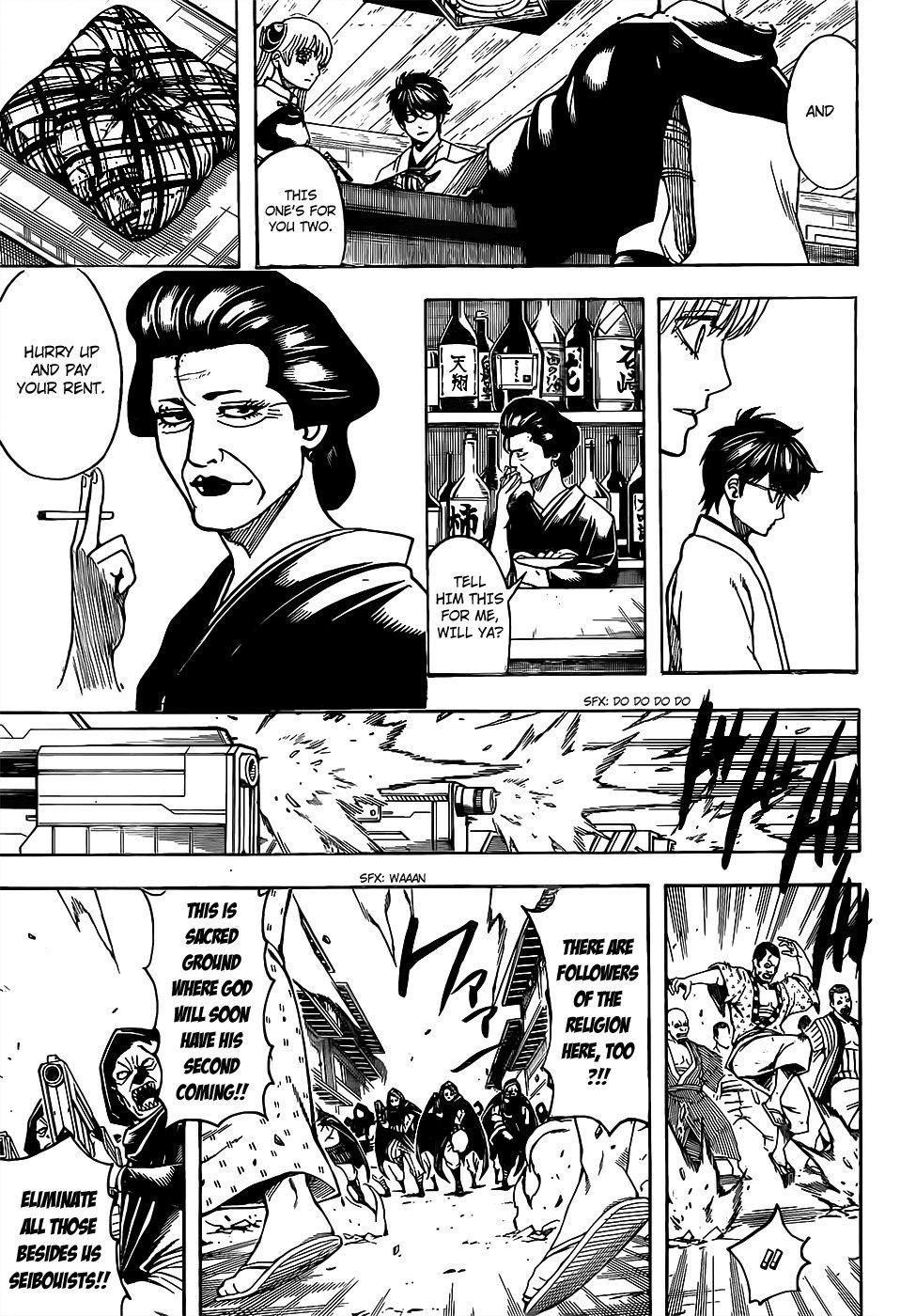 Gintama Chapter, 698 image 005