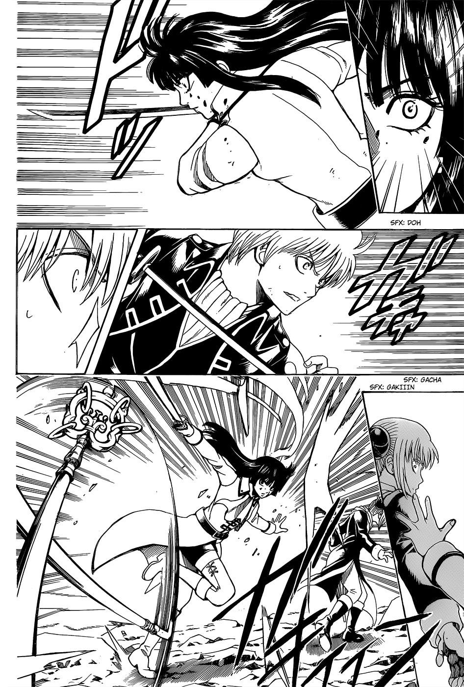 Gintama Chapter, 541 image 018