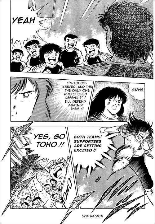 Captain Tsubasa, Chapter 80 image 057