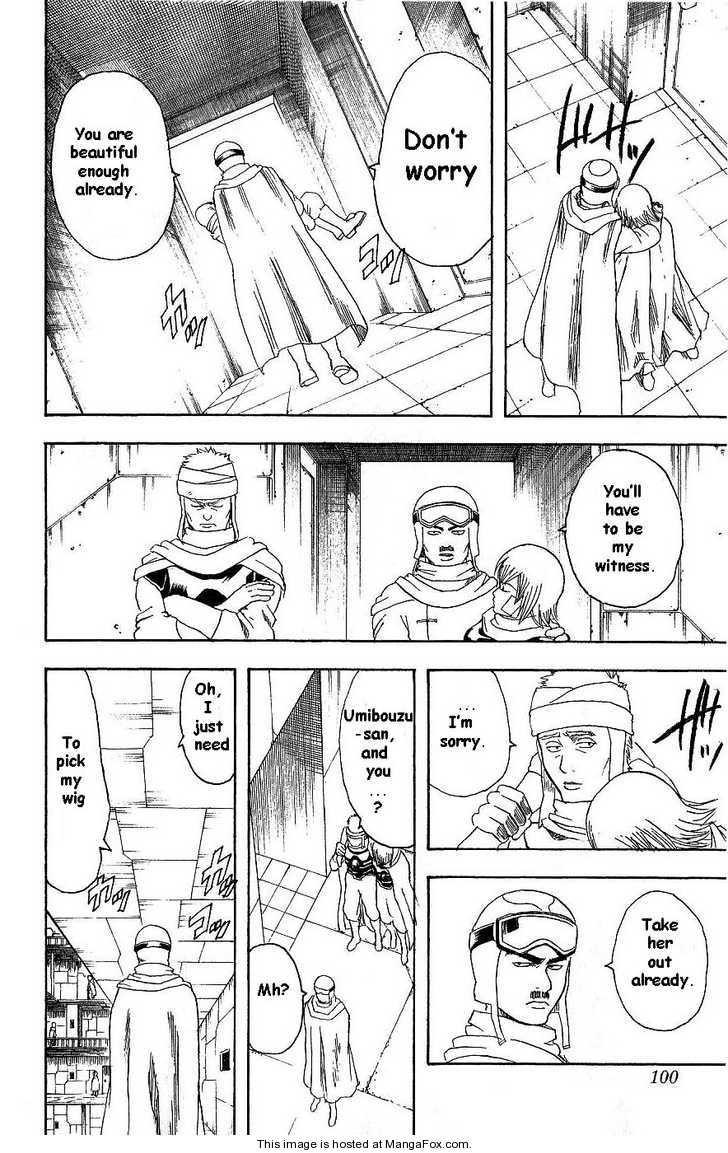 Gintama Chapter, 171 image 014