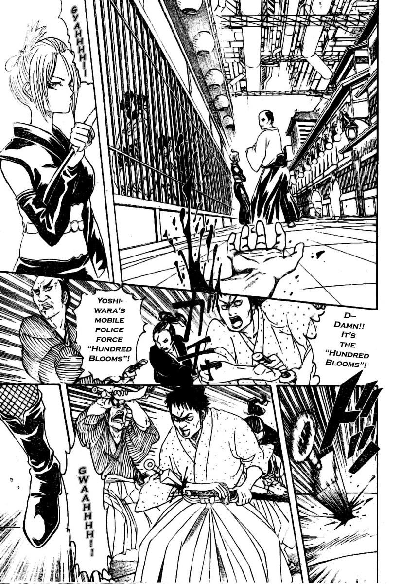 Gintama Chapter, 211 image 003