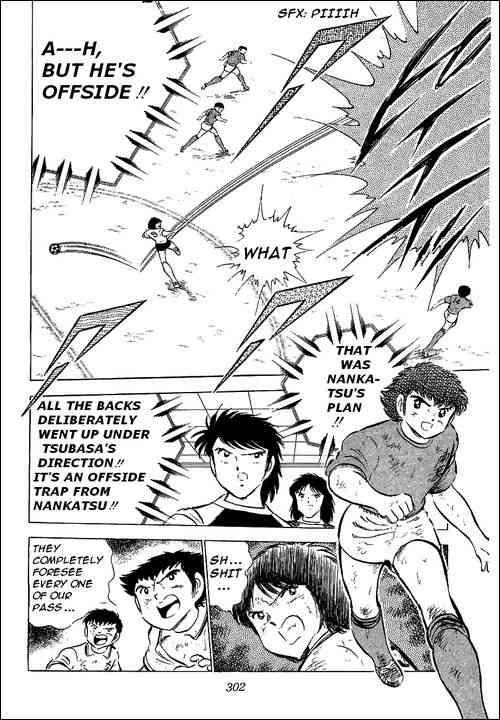Captain Tsubasa, Chapter 55 image 105