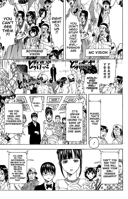 Gintama Chapter, 349 image 004