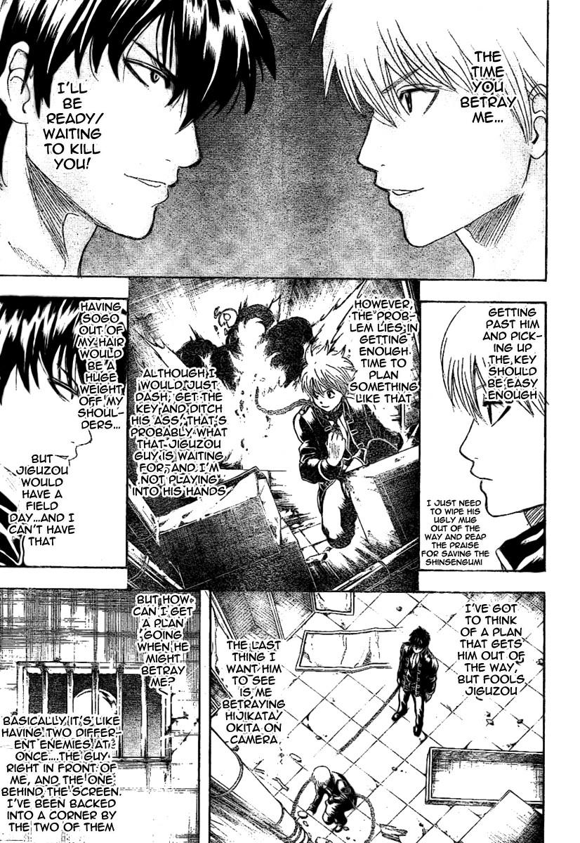 Gintama Chapter, 234 image 007