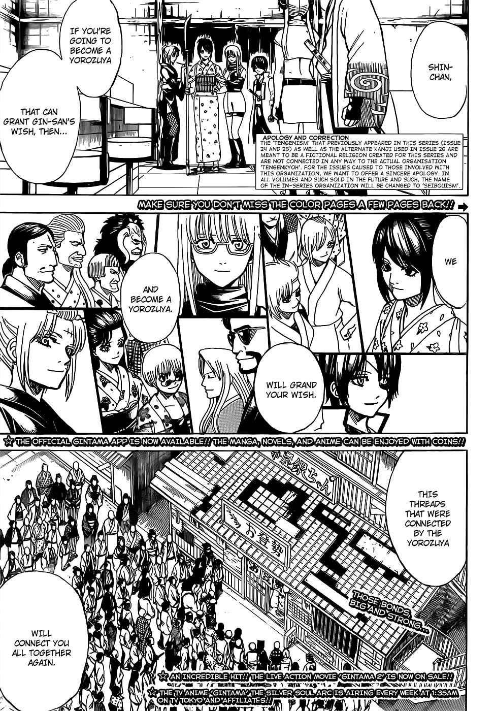 Gintama Chapter, 698 image 003
