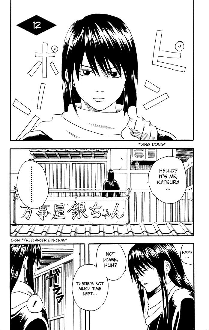 Gintama Chapter, 12 image 001