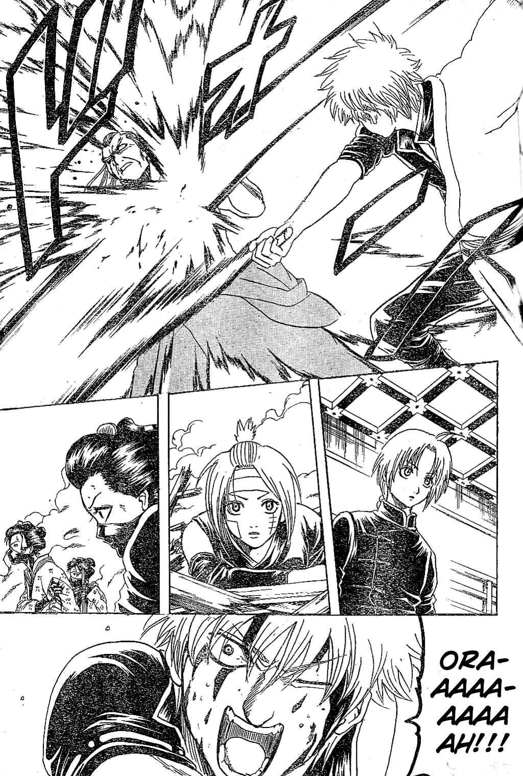 Gintama Chapter, 225 image 007