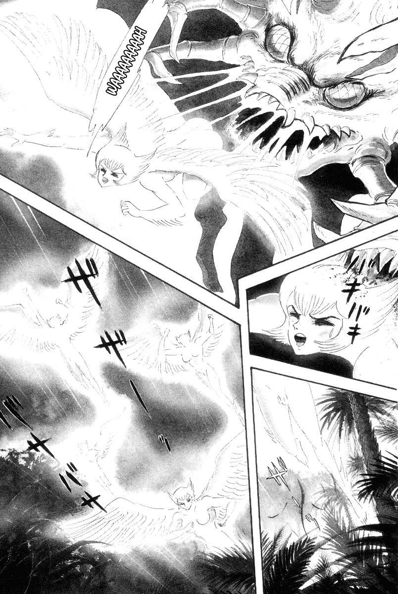 Devilman, Chapter 1 image 019