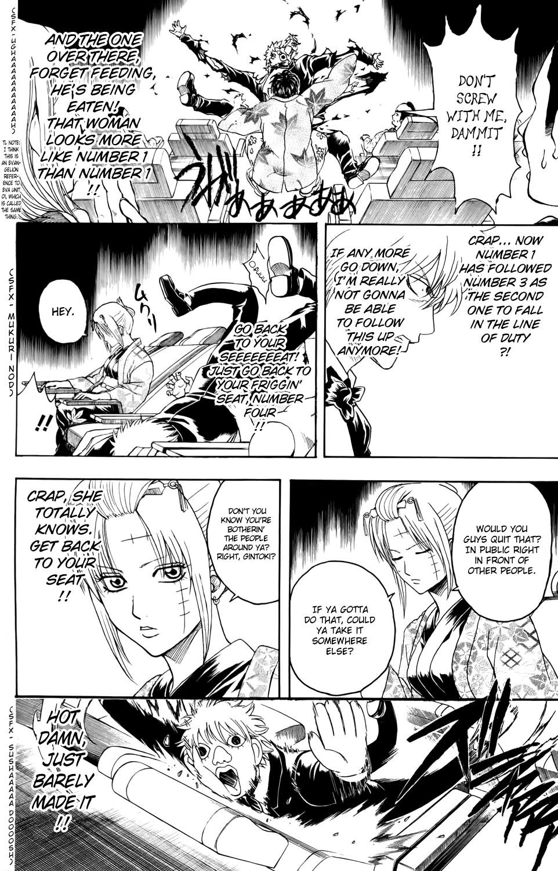 Gintama Chapter, 339 image 008