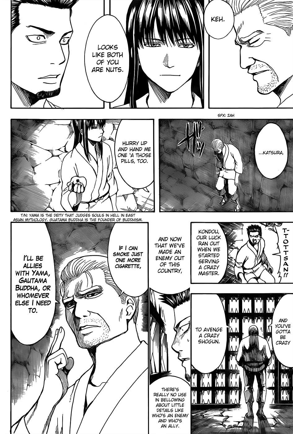 Gintama Chapter, 530 image 008
