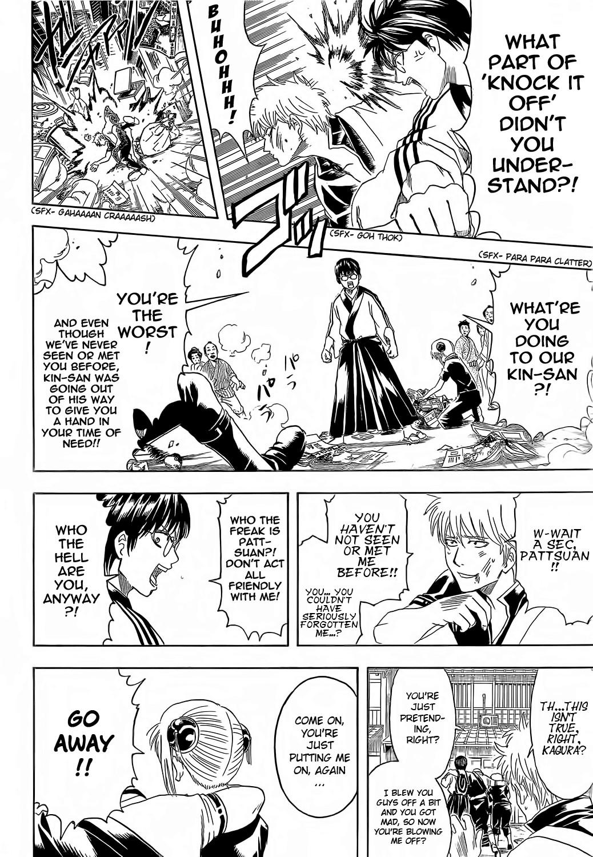 Gintama Chapter, 372 image 014