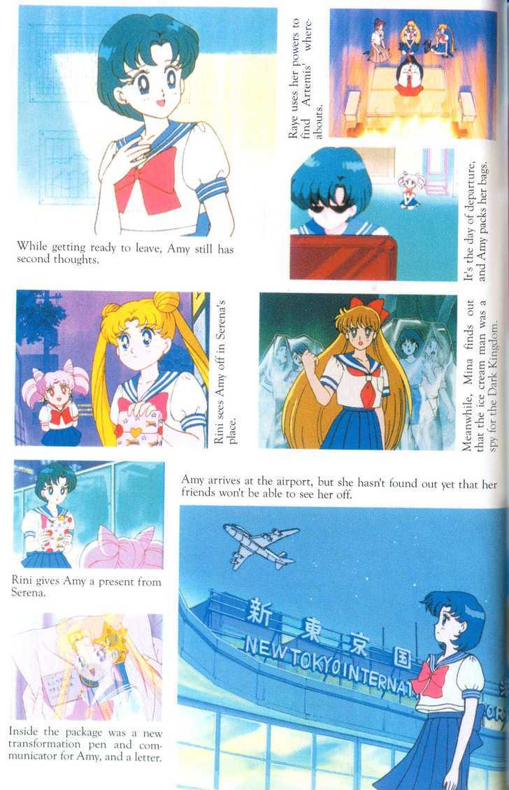 Sailor Moon, Cahpter 2.1 image 039