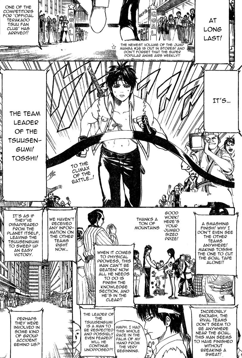 Gintama Chapter, 242 image 001