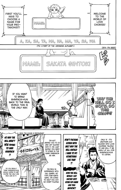 Gintama Chapter, 347 image 010