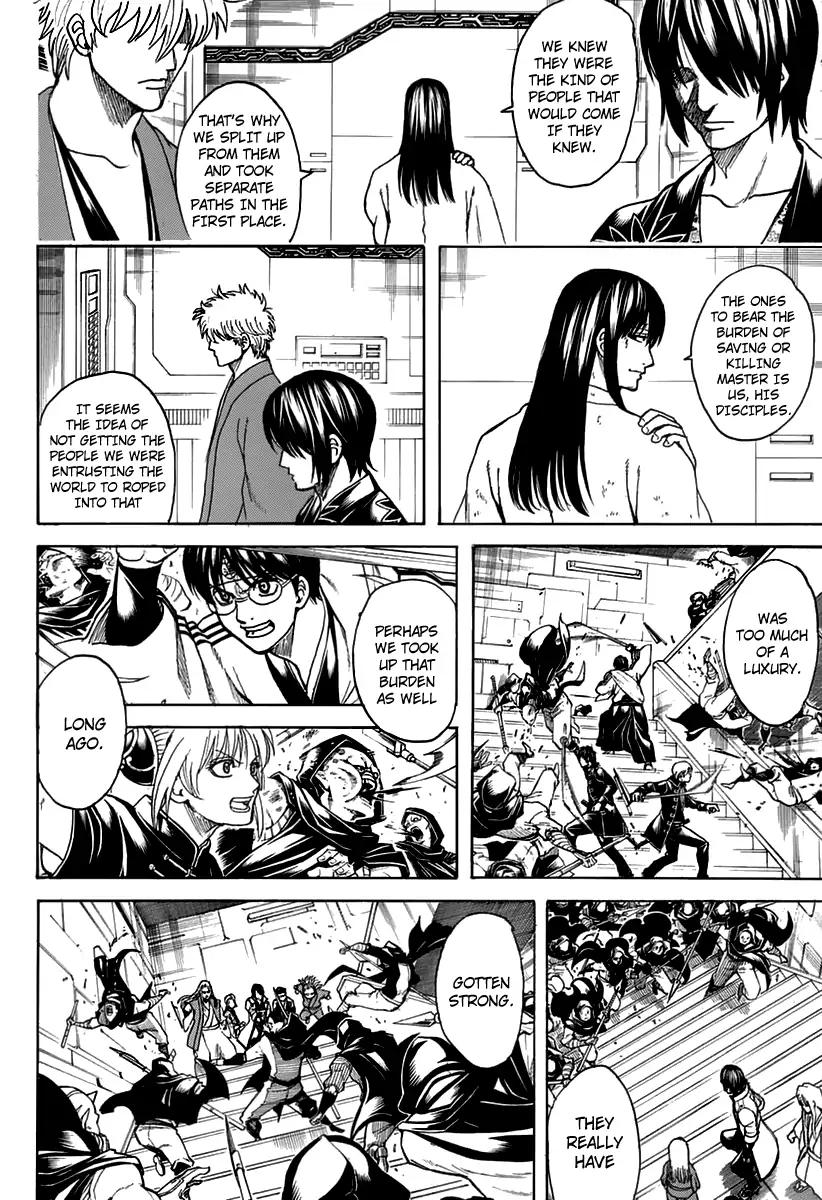 Gintama Chapter, 699 image 040