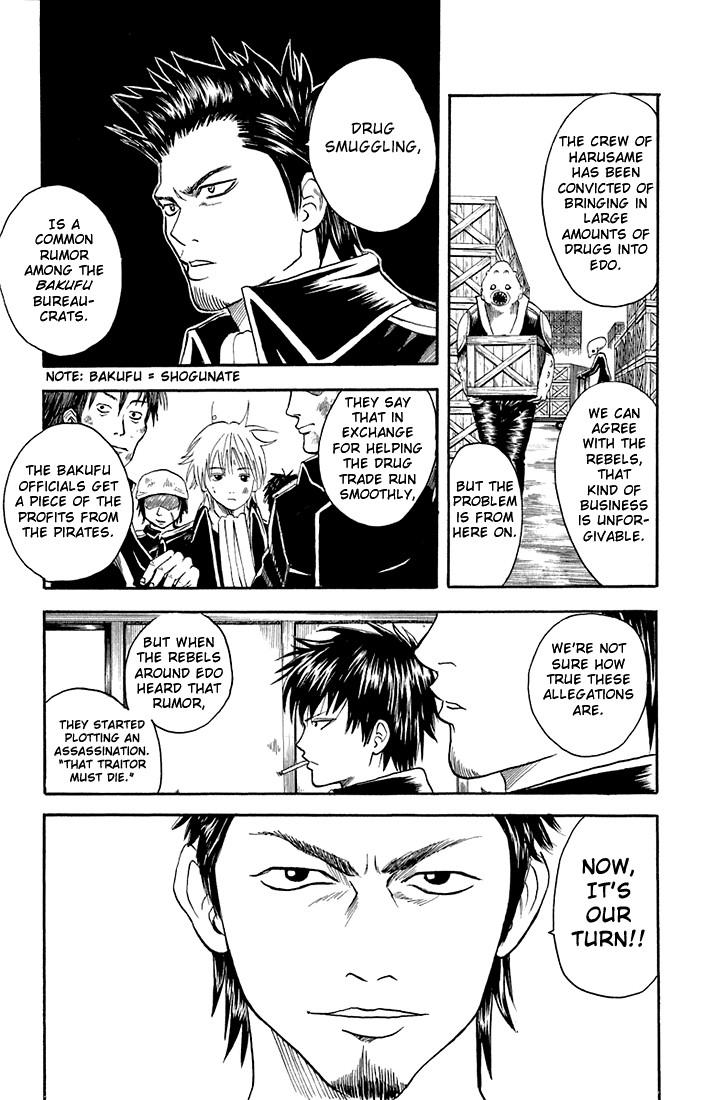 Gintama Chapter, 15 image 003