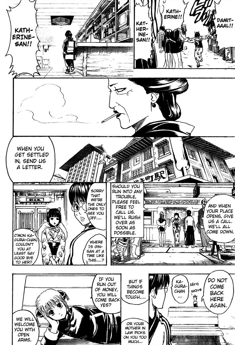 Gintama Chapter, 296 image 013