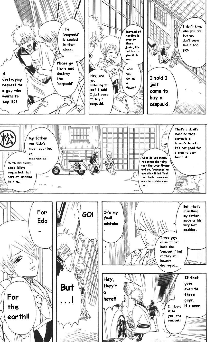 Gintama Chapter, 81 image 011