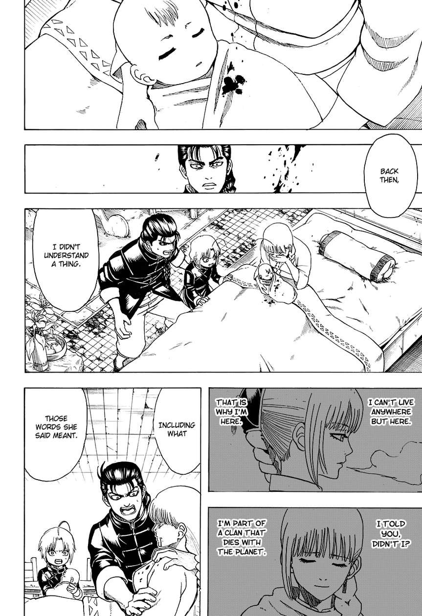 Gintama Chapter, 580 image 008