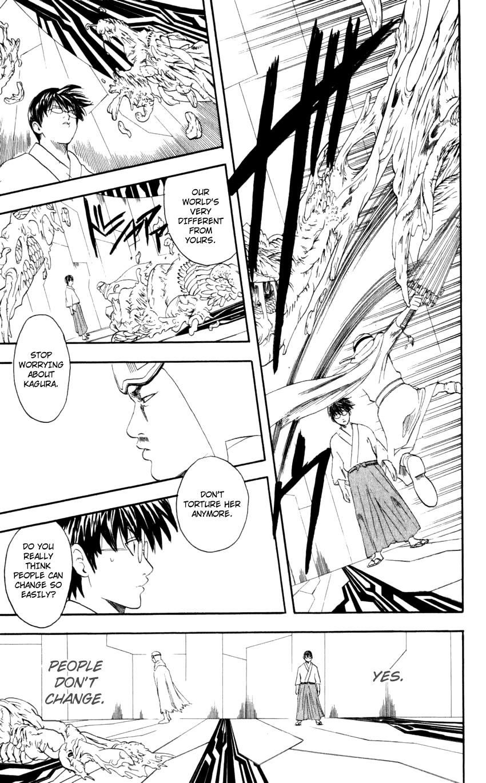 Gintama Chapter, 60 image 012