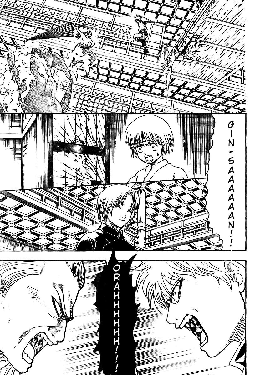 Gintama Chapter, 222 image 002