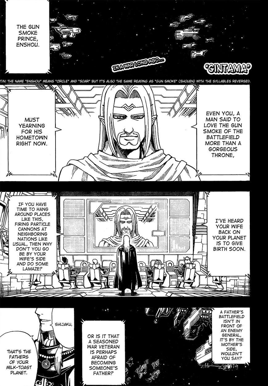 Gintama Chapter, 602 image 001