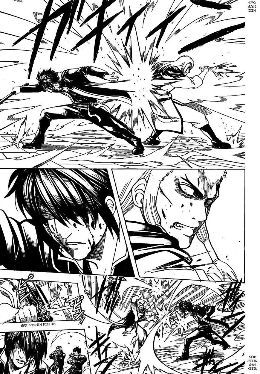 Gintama Chapter, 646 image 009