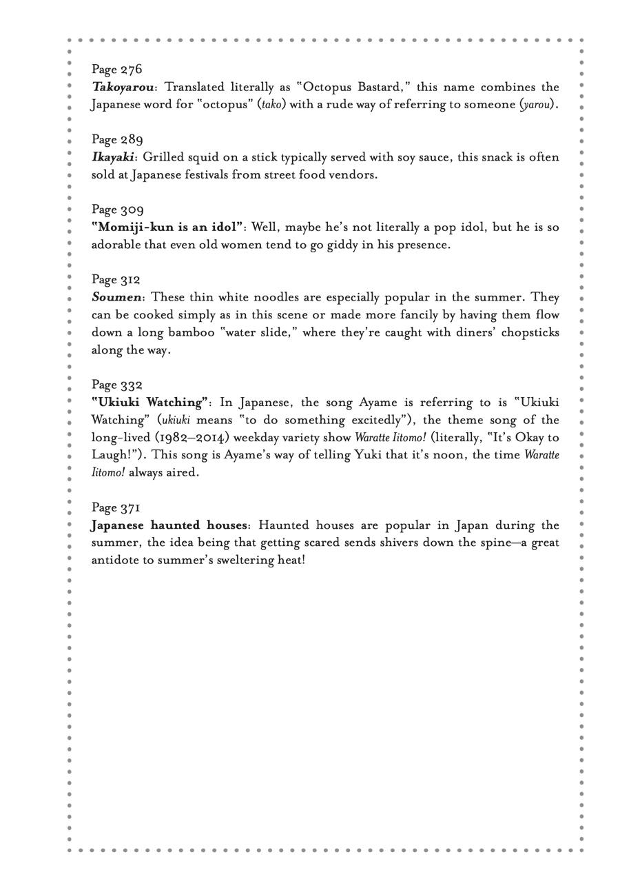 Fruits Basket, Chapter 48 image 034