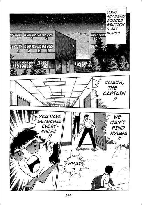 Captain Tsubasa, Chapter 58 image 018