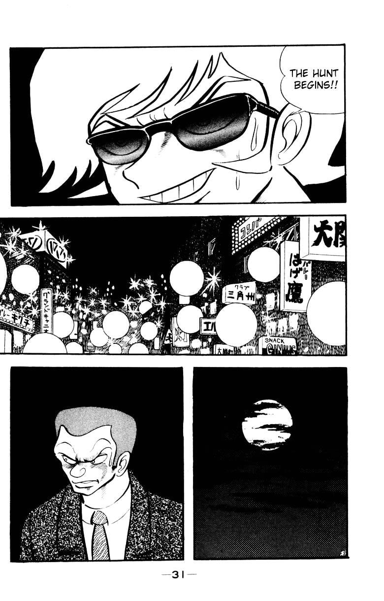 Devilman, Chapter 3 image 028