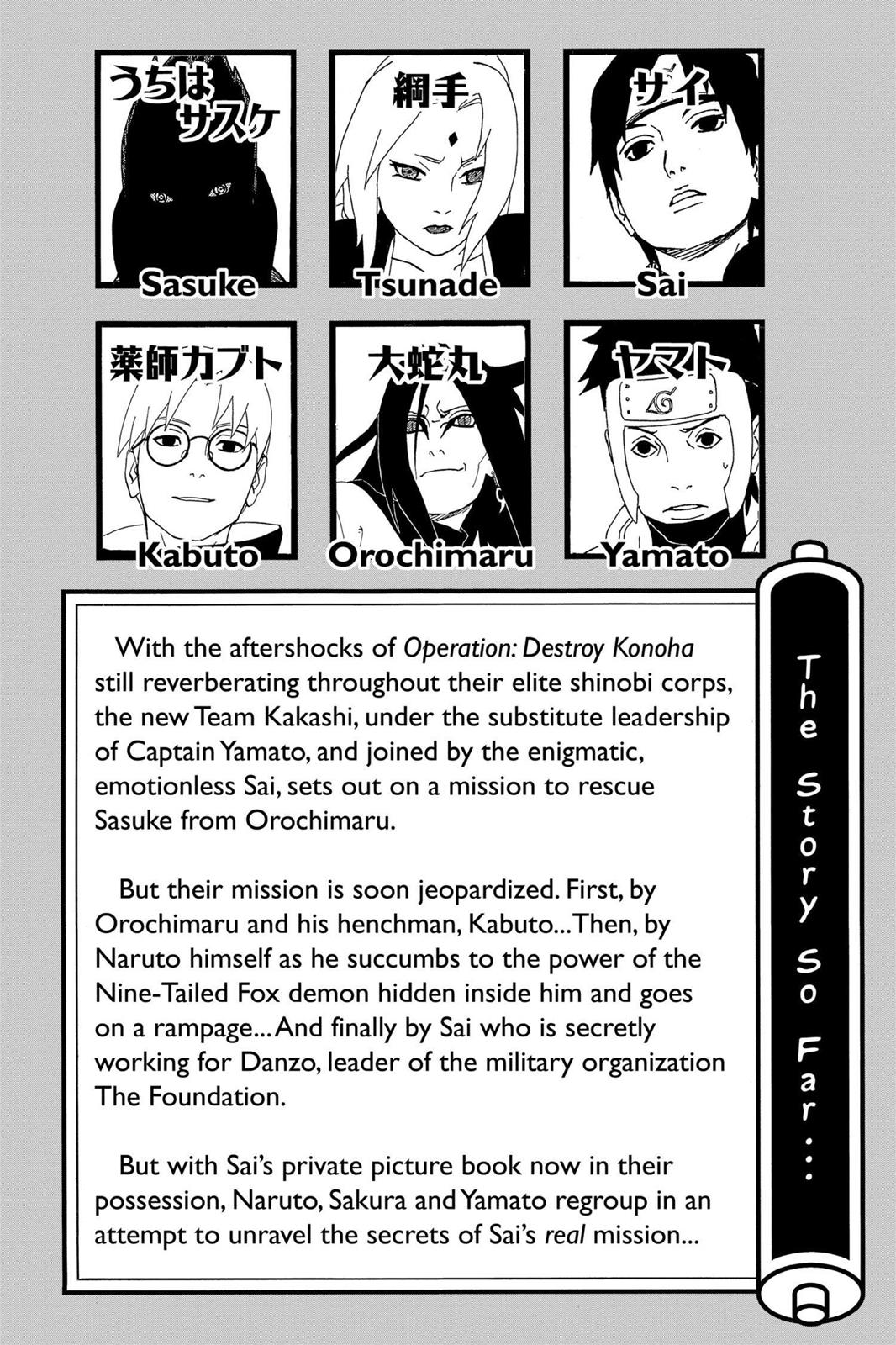 Naruto, Chapter 300 image 006