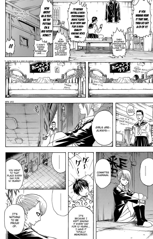 Gintama Chapter, 334.5 image 029
