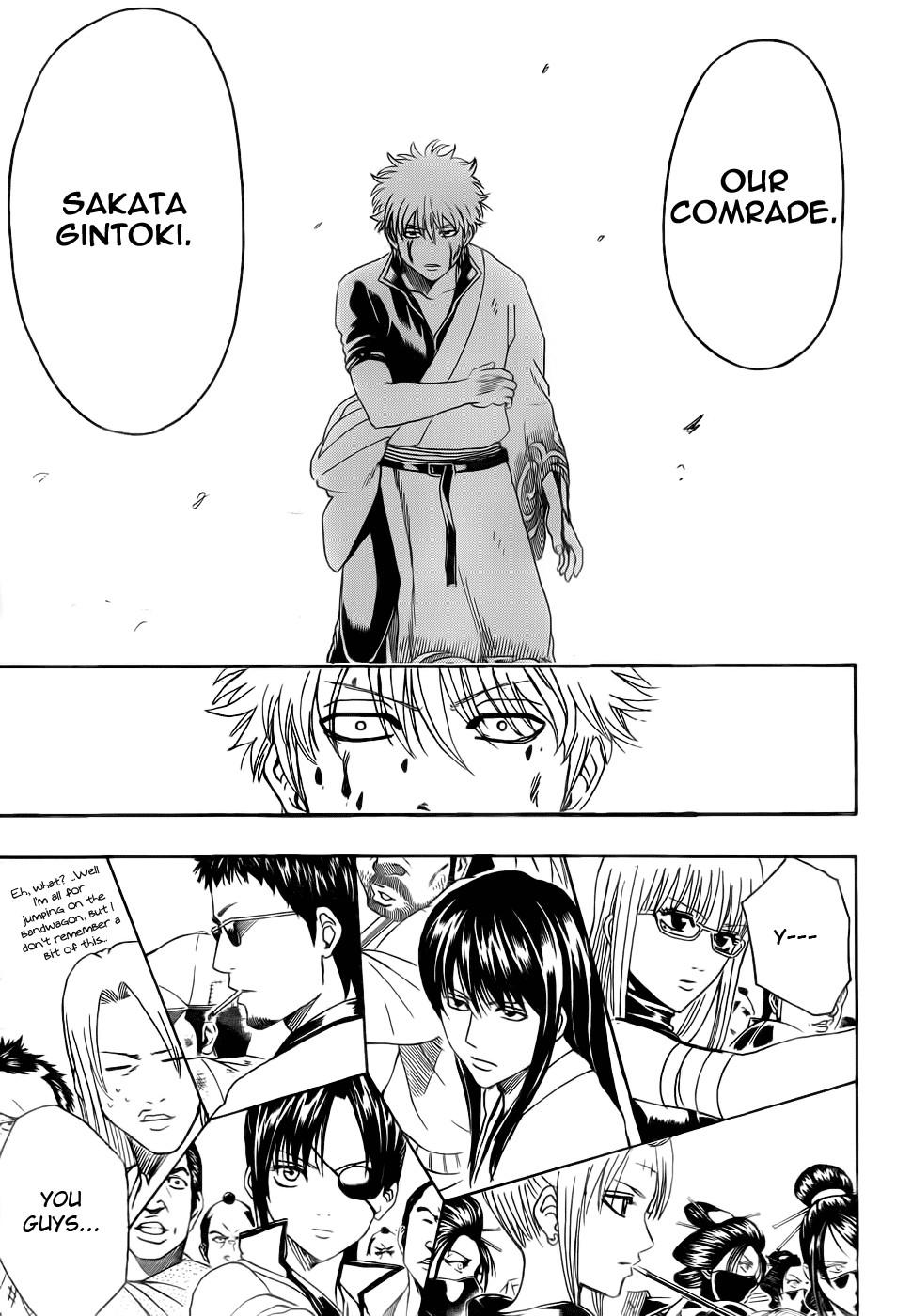 Gintama Chapter, 378 image 009