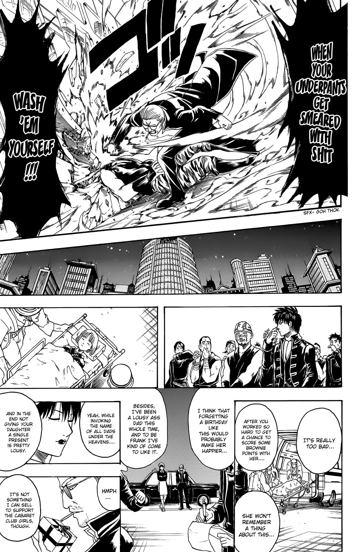 Gintama Chapter, 330 image 017