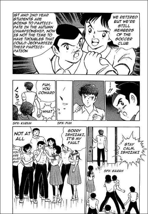 Captain Tsubasa, Chapter 109 image 019